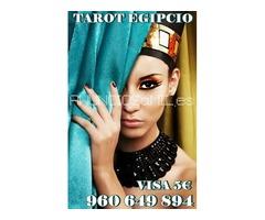 Tarot Egipcio  960 649 894 sabiduría y avance.