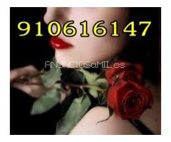 OFERTA ESPECIAL! 15 MIN 4,5 EUR 910616147